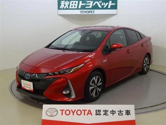 地球に優しい、いざとなったらのPHVです!秋田トヨペットの中古車は「ロングラン保証」・「まるごとクリーニング」・「車両検査証明書」付きで購入する時・購入後も安心!