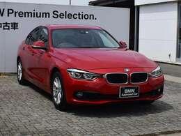 Mie Chuo BMW では全国のお客様に正規ディーラー認定中古車をお届けいたします。お気軽にお問い合わせ下さい!お待ち致しております。【 MieChuoBMW 電話059-238-2288 】
