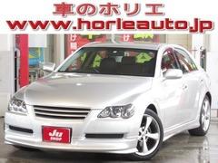 トヨタ マークX の中古車 2.5 250G 埼玉県草加市 32.0万円