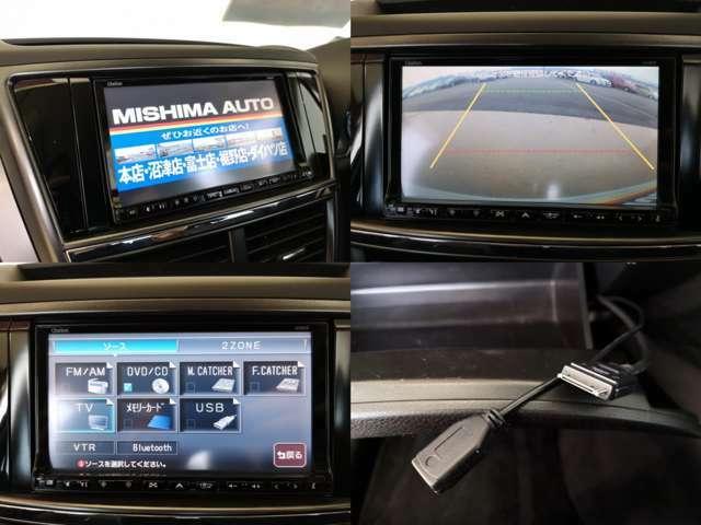 カーナビ付が良いですね、フルセグ地デジTV DVD CD録音 バックカメラ付いてます、もちろん動作確認できてます。Bluetoothオーディオで貴方のスマホの音楽をワイヤレス再生 コントロール可能