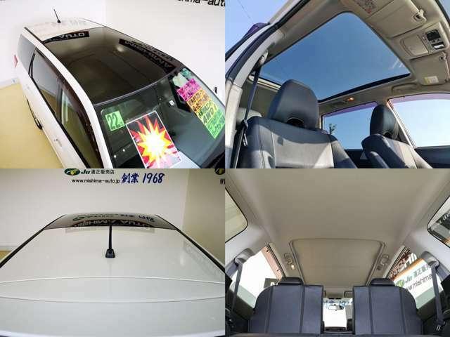 開放的なガラスルーフ 星空見ながら車中泊にも良いですね