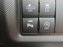 【コーナーセンサー】障害物が近づくと音で教えてくれます。また、近づけば近づくほど音も変わり、より分かりやすくなっております。