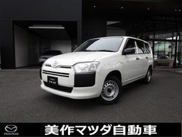 トヨタ プロボックスバン 1.5 DX コンフォート 4WD キーレス・ETC・メモリーナビ