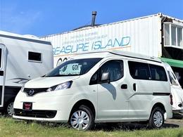 日産 NV200バネットバン 4WD キャンピングカー広島 ポップコンeE ポップアップルーフ
