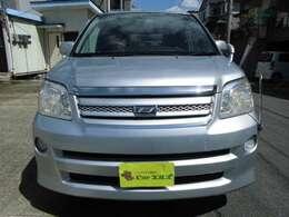 2年車検や令和2年度自動車税等含め、お支払総額39万円です(福岡県内価格です)これ以上は頂きませんし、引きもいたしません