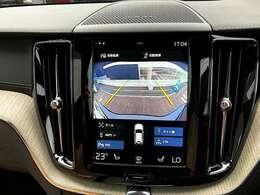 ◆ボディの前後に設置されたセンサーがパーキングアシストを可能に。狭い場所や駐車が苦手な方にも喜ばれています