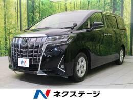 トヨタ アルファード 2.5 X ディスプレイオーディオ 両パワ 衝突軽減