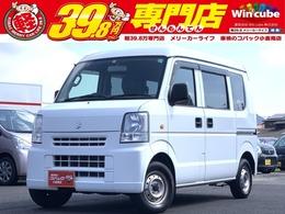 スズキ エブリイ 660 PA ハイルーフ 車検整備付・内外装仕上済み・走行7.4万Km