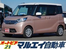 日産 デイズルークス 660 X 片側電動・純正ナビ・フルセグ・アラモニ