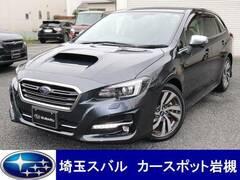 スバル レヴォーグ の中古車 1.6 GT-S アイサイト 4WD 埼玉県さいたま市岩槻区 242.0万円
