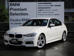 BMW 3シリーズ 320d Mスポーツ ACC 純正18AW LEDライト 純正ナビ