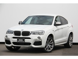 BMW X4 M40i 4WD 20インチAW ヘッドアップD ACC