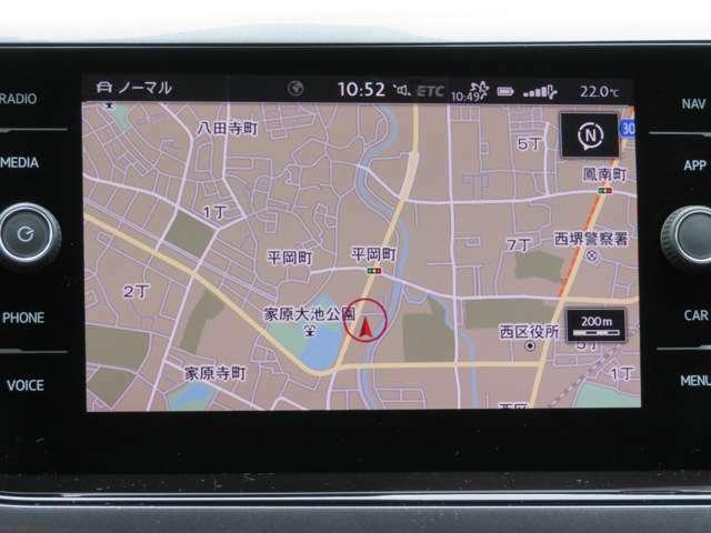 8インチタッチスクリーンにセンサーボタンとダイヤルを採用することで高い視認性とスムーズな操作性を実現。車両を総合的に管理するインフォテインメントシステム、DiscoverProです☆