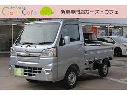 ダイハツ ハイゼットトラック 660 エクストラ SAIIIt 3方開 4WD 4WD 4AT ブルーレイ搭載ナビETCマット付