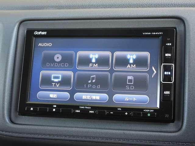 ナビゲーションはギャザズメモリーナビ(VXM-184VFi)を装着しております。AM、FM、CD、DVD再生、Bluetooth、フルセグTVがご使用いただけます。初めて訪れた場所でも道に迷わず安心ですね!