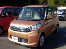 三菱 eKスペース 660 G ナビ・TV