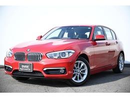 BMW 1シリーズ 118d スタイル 被害軽減ブレーキリヤカメラリヤPDC