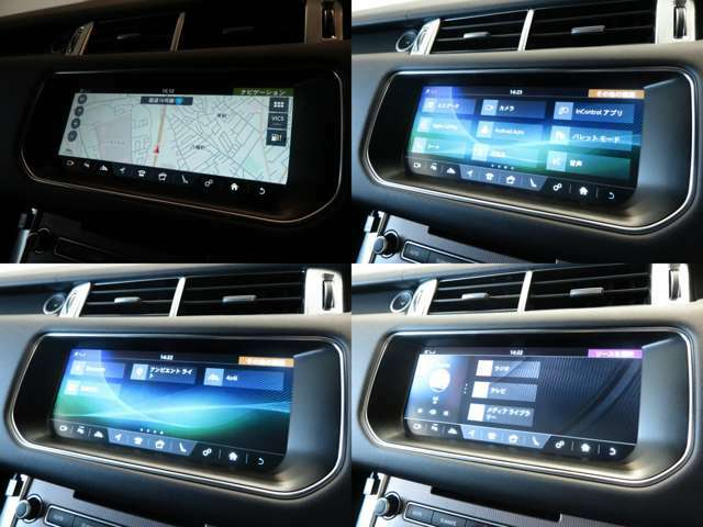 デジタルテレビ内蔵ナビゲーション。Bluetoothにも対応。お持ちのスマートフォンを接続する事でオーディオを使用することが可能です。