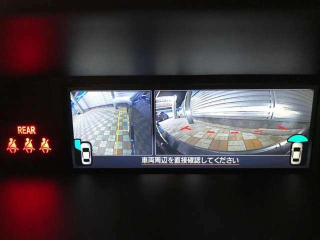 [視界拡張]死角となりやすい左前方、前方をカメラでしっかり確認。狭路等でも安心して走行が可能です☆