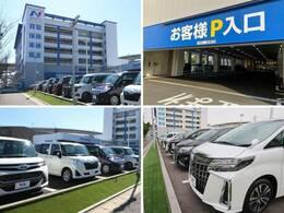 大きなNマークの看板が目印!広々とした駐車場をご用意してお待ちしております。展示場には300台以上のバリエーション豊かな在庫をご用意。メーカー問わず比較していただけます。