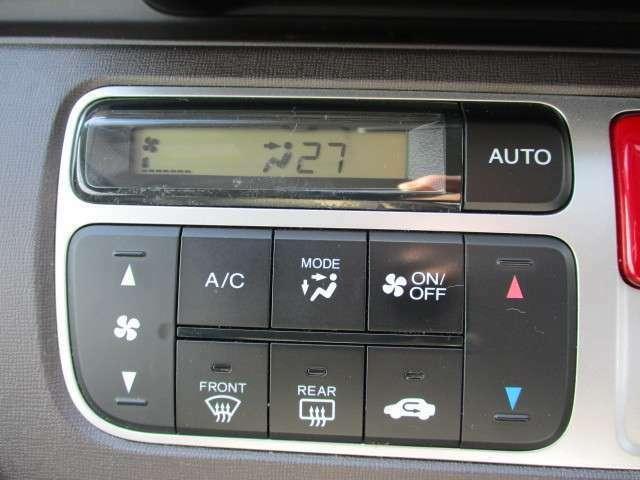 オートエアコンで丁度いい温度まで自動で調節してくれるのでとても便利ですよ!