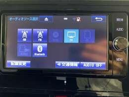 【純正HDD7インチナビNSZT-W66T】CD/DVD/MSV/Bluetooth接続/フルセグTV/AM/FM