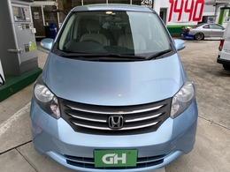 ホンダ フリード 1.5 G Lパッケージ 車検整備2年実施