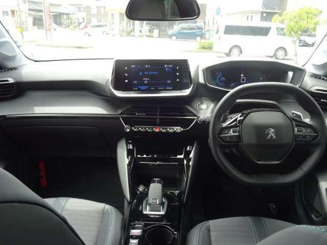 快適性、操作性を兼ね備えた新世代の3Di-Cockpit。【プジョー大府:0562-44-0381】