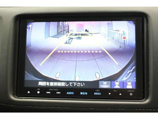 ギャザズナビ(VXM-145VFEi) バックカメラ付で車庫入れや縦列駐車も楽々です。