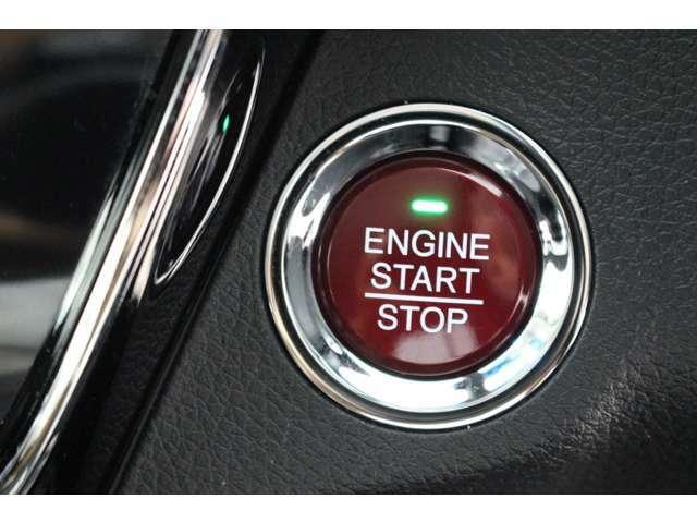 ボタン一つでエンジンスタート プッシュスタート