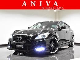 日産 フーガ 2.5 250GT タイプP 黒革 新品車高調 新品21AW フルエアロLED付