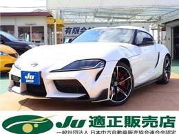 トヨタ スープラ 3.0 RZ 赤レザー/トヨタセーフティセンス