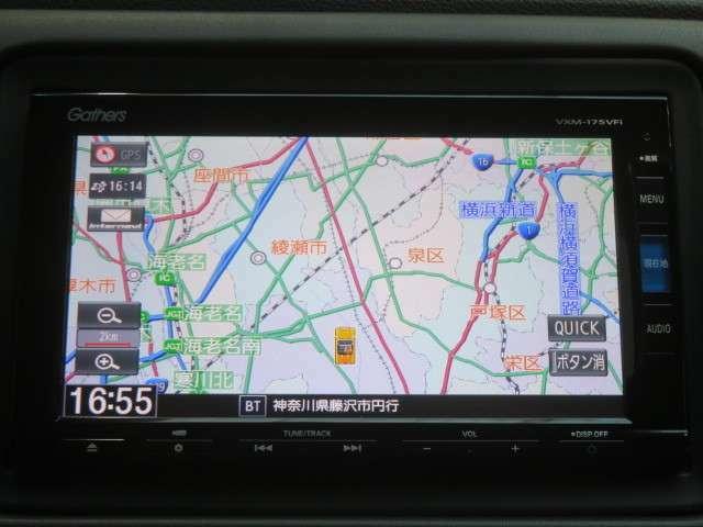 ギャザス インターナビVXM175VFi メモリーナビゲーション 搭載 フルセグ Bluetooth ついてます。