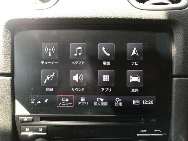 PCMコネクト。アップルカープレイも使用できます。