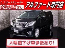 トヨタ アルファード 3.5 350S Cパッケージ 4WD 後期型/4WD/黒革/プレミアムSS/後席モニタ