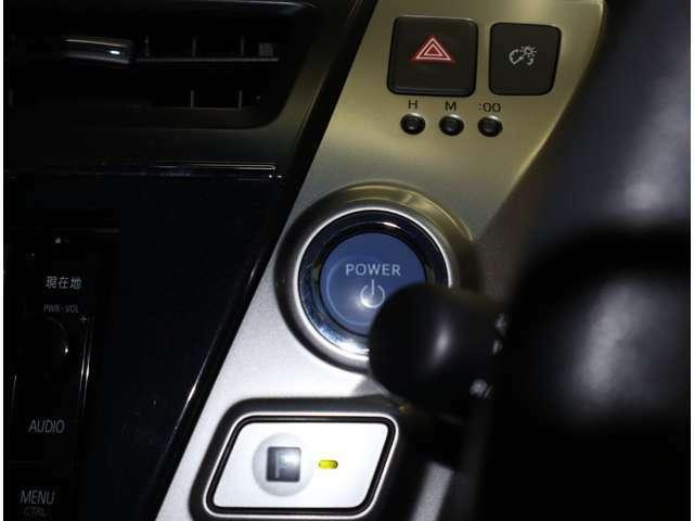 エンジンスタートはプッシュ式でキー操作不要です。