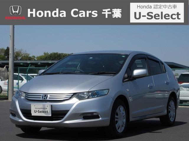 ホンダカーズ千葉U-Select成田へようこそ!人気車両で充実装備の一台!お薦めです!