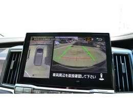 マルチアラウンドモニターの映像を表示。安全な運転をサポートし、周辺の安全確認が容易に可能です。