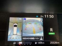 【アラウンドビューモニター】全方位の安全確認ができます。駐車が苦手な方にもオススメな便利機能です。