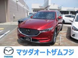 マツダ CX-8 2.2 XD Lパッケージ ディーゼルターボ 車両状態評価書付