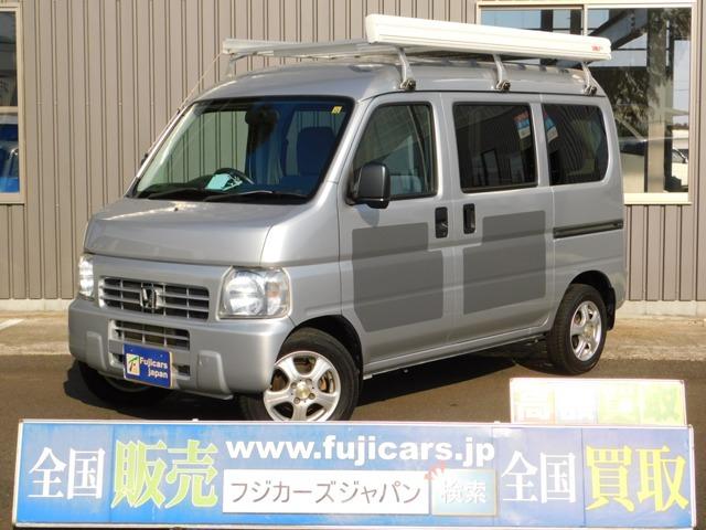 ホンダ アクティバン 660 フルタイム4WD 軽4ナンバー貨物登録