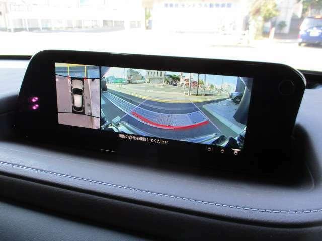 フロントカメラはワイドに切り替えできます。
