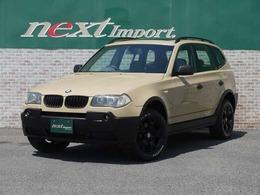 BMW X3 2.5i 4WD 黒革 シートヒーター ETC