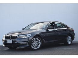 BMW 5シリーズ 523i ラグジュアリー 認定中古車 ACC 黒革 ヘッドアップD SOS