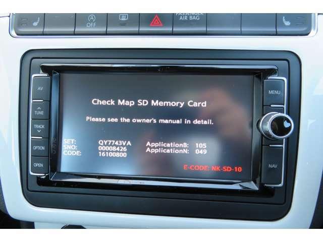 純正メモリーナビが付いています。テレビ・ラジオ・Bluetooth Audioが付いております。お持ちのBluetoothが接続できる音楽プレイヤーをお持ちでしたら、お好きな音楽を聴くことが可能です!