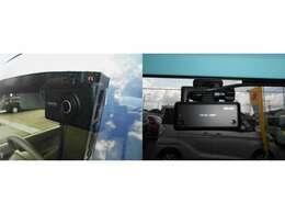 コムテック製の前後ドライブレコーダー付きです!事故時の証拠映像として記録されますので安心です!