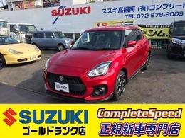 スズキ スイフト スポーツ 1.4 スズキ セーフティ サポート非装着車 新型20馬力UP コンプリートカー