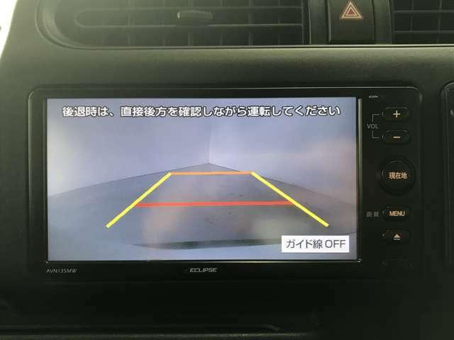 【バックカメラ】 こちらのお車はバックカメラもあるので駐車もラクラクです!