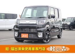 ダイハツ ウェイク 660 Gターボ リミテッド SAIII 軽自動車 届出済未使用車 衝突軽減B AAC
