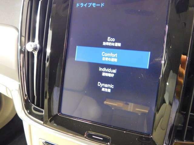 ドライブモードをタッチパネルから選べます。